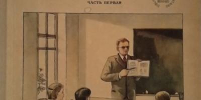 • 602932/1 :Картинный словарь русского языка... [Livre de lecture]. Москва Госуд, 1959///Photographie Rennes 2