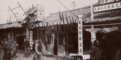 Une rue de Moukden, (Shenyang), prise par le Docteur Broquet en 1911